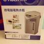 虎牌微電腦電熱水瓶3公升