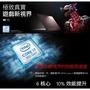 [全新現貨]恰恰筆電挑戰最低價 MSI微星 GL75 9SEK-253TW