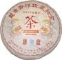 ☆福緣☆2012年倚邦茶馬司 龍年吉祥收藏紀念茶 生茶