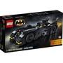 LEGO 樂高 40433 蝙蝠車 限量版
