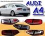 》傑暘國際車身部品《 全新AUDI  A4 08 09 10 11年 B8 類 B8.5 光條 光柱 LED 尾燈