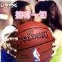 【299免運】Spalding斯伯丁 籃球 比賽球 74-602Y 彩色NBA人 室內室外籃球 耐磨 軟皮 NBA籃球