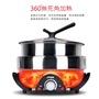3.5L多功能蒸煮料理電火鍋(附304不銹鋼蒸籠)(WK-3500)