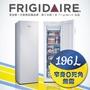 家用窄身「無霜冷櫃」網購熱銷第一冷凍櫃品牌【美國Frigidaire富及第】直立式 立式 風冷 自動除霜 冰箱