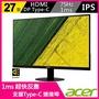 【Acer 宏碁】27型 IPS 廣視角 1ms 支援Type-C 及 HDMI介面 內建喇叭 超薄窄邊框螢幕(SA270 B)