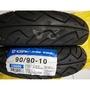 (中部輪胎大賣場)C6000正新 90/90/10機車輪胎