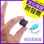 限量免運 贈手機電腦讀卡器 迷你針孔密錄器 台灣公司附發票 微型攝影機SQ8 機車行車紀錄器 IQT