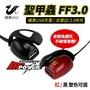 【免運】機車小U 聖甲蟲 紅黑雙色版 機車USB QC3.0快速充電 防水供電座 免鑽孔安裝【禾笙科技】
