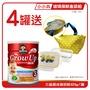 桂格 三益菌成長奶粉(825gx4罐)特價組再送