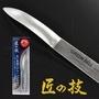 【預購】日本製 匠之技 專利鍛造不銹鋼 弧型銼刀 G-1011 指甲剪 指甲刀【星野生活王】