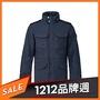 Timberland 男款深寶藍可收納戶外夾克|A1NDM