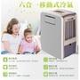 [尚好禮]【元山】多功能強效直吹移動式冷氣 YS-3008SAR 冷氣 除溼 電扇 清淨 烘衣