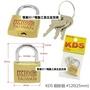 KDS 正台灣製 #120銅掛鎖 25mm B銅鎖 鎖頭 門鎖 多用途 附3把鑰匙