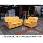 永鑽二手家具 1+2皮沙發組 雙人座沙發 單人座沙發 客廳椅 沙發椅 兩人沙發 皮沙發 二手沙發 運費請閱商品詳情