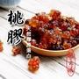 『草本主義』天然植物膠原-野生桃膠600g