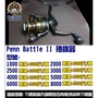【聯合釣具-竹南店】Penn Battle II 6000 捲線器