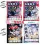 ‼️超特價‼️ASA 誘餌粉 A薩 黏巴達 X9外礁勇士(白)  (紅)悍千又 外礁勇士 白チヌ