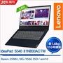 Lenovo IdeaPad S340-14API 81NB00ACTW (RYZEN_5_3500U/4G+4G/256G SSD/W10/FHD/深淵藍)