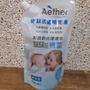 依鈦抗菌補充液Aether(含運)