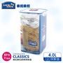 【樂扣樂扣】CLASSICS系列高筒保鮮盒/正方形4L