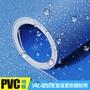 【家居】PVC地板革地板膠家用防水實心塑膠純色耐磨耐用環保無味家裝庫房