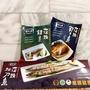得意中華台灣滷味博物館 國境之南系列