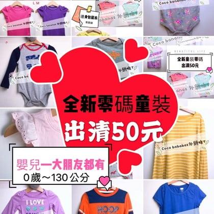 「現貨」「現貨」台灣製 3D無痛感立體口罩  成人 大人 幼兒 兒童 立體 口罩 拋棄式(1盒50入)