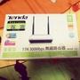 Tends 11N 300Mbps N30無線路由器 wifi 分享器 2.4G ,8成新