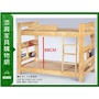 【雙層床】上下舖 S165-01 松木3.5尺雙層床 ~【添興家具】台南 實體店面