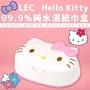 日本品牌【LEC】Hello Kitty 99.9%純水造型濕紙巾盒
