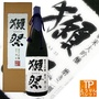 在獺祭純米大吟醸二割三分1800ml DX BOX入報名要點5倍的日本清酒mariajupearinguwainshampanyu Overseas shipping is possible. We will deliver SAKE to your hotel. tourin-palette