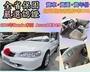 2001年Honda 本田 Accord K9 2.0~貸款過件率80%.可全額貸.免訂金.免頭款 二手車 中古車