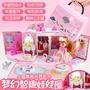 【wqqs2a】兒童小伶玩具女孩益智娃娃屋提包屋公主過家家女童生日禮物3-6歲7