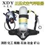滿200出貨元BJ1丷正壓式空氣呼吸器碳纖維氣瓶面罩自救過濾自給式呼吸器消防呼吸器❤