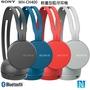 SONY WH-CH400 (贈收納袋) 藍牙耳罩式耳機 公司貨一年保固