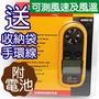 防水設計-便攜口袋型 袖珍型風速計GM816 風速儀器 風溫計 風速表 測量風速度風溫度 風速計