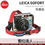 Leica 徠卡 萊卡 Sofort 拍立得 即可得[LimoLand by Jean Pigozzi 限量版]數位達人