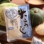 鹽麴達人:KOHSHEI FOODS乾米麴