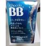 日本BB美白錠