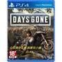【就愛玩】預購 4.26 發售 公司貨 PS4 Days Gone 往日不再 中文版