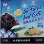 西雅圖西西里諾冰咖啡30g×15包
