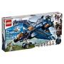 <Brick Papa> LEGO 76126 Avengers Ultimate Quinjet