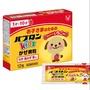 日本 大正製藥 兒童感冒藥 細粉微粒 12包入