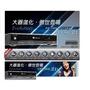 鈞釩音響 ~金嗓電腦點歌機 CPX-900 Z1旗艦級4K超高畫質.個人MV錄製(硬碟2T)