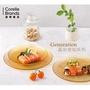 美國康寧 VISIONS 晶彩琥珀餐盤2件組-8.5吋深盤(含紙盒)