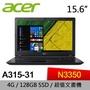 Acer宏碁 A315-31-C0VY 超值入門文書筆電 N3350/4G/128GB SSD