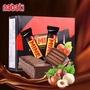 Nabati Mine榛果巧克力風味威化餅(12入)