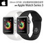 Apple Watch Series 3 GPS (38mm)鋁金屬錶殼搭配運動型錶帶(台灣公司貨)