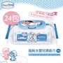 【貝恩Baan】嬰兒保養濕紙巾-80抽24包 (臉口鼻適用) 濕紙巾 柔濕巾-米菲寶貝
