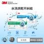 【3M】新一代可水洗36次不糾結防蹣水洗枕-標準型+加高型(超值兩入組)
